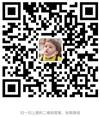 微信图片_20200901152000-1_副本.jpg