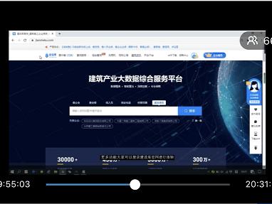 参展企业:重庆大司空信息科技运营建设库产业互联网平台
