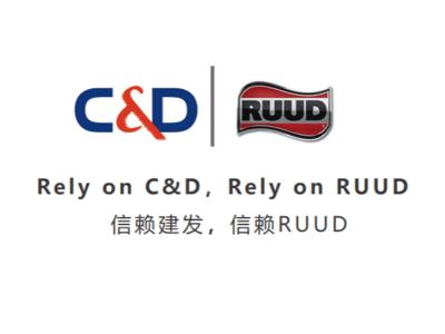 筑脸峰会参展企业:美国原装进口RUUD®全屋气候系统